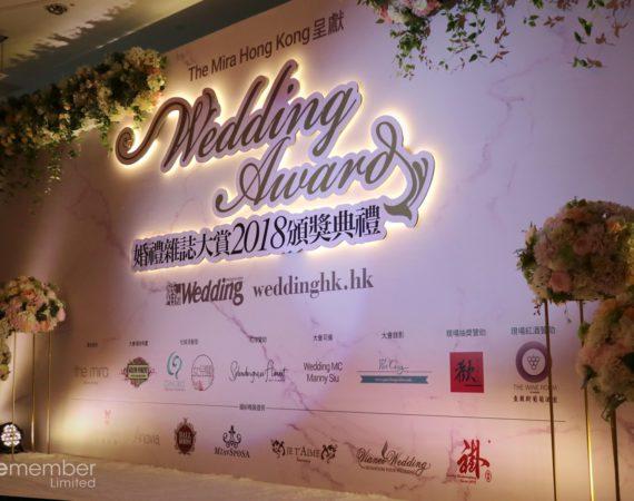 Award_2018_04