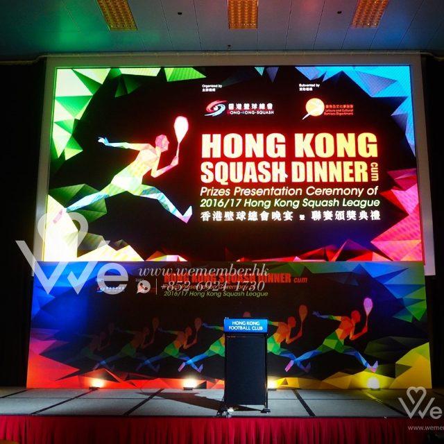 HongKongSquashDinner2017