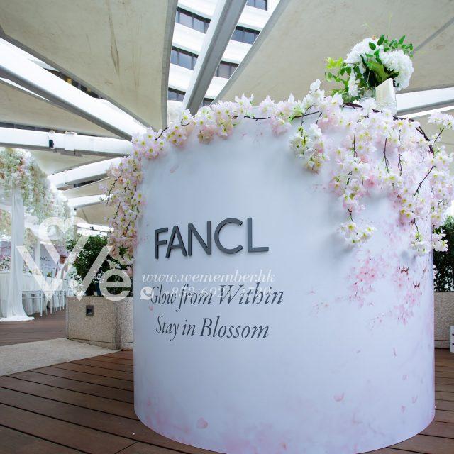 FanclEvent
