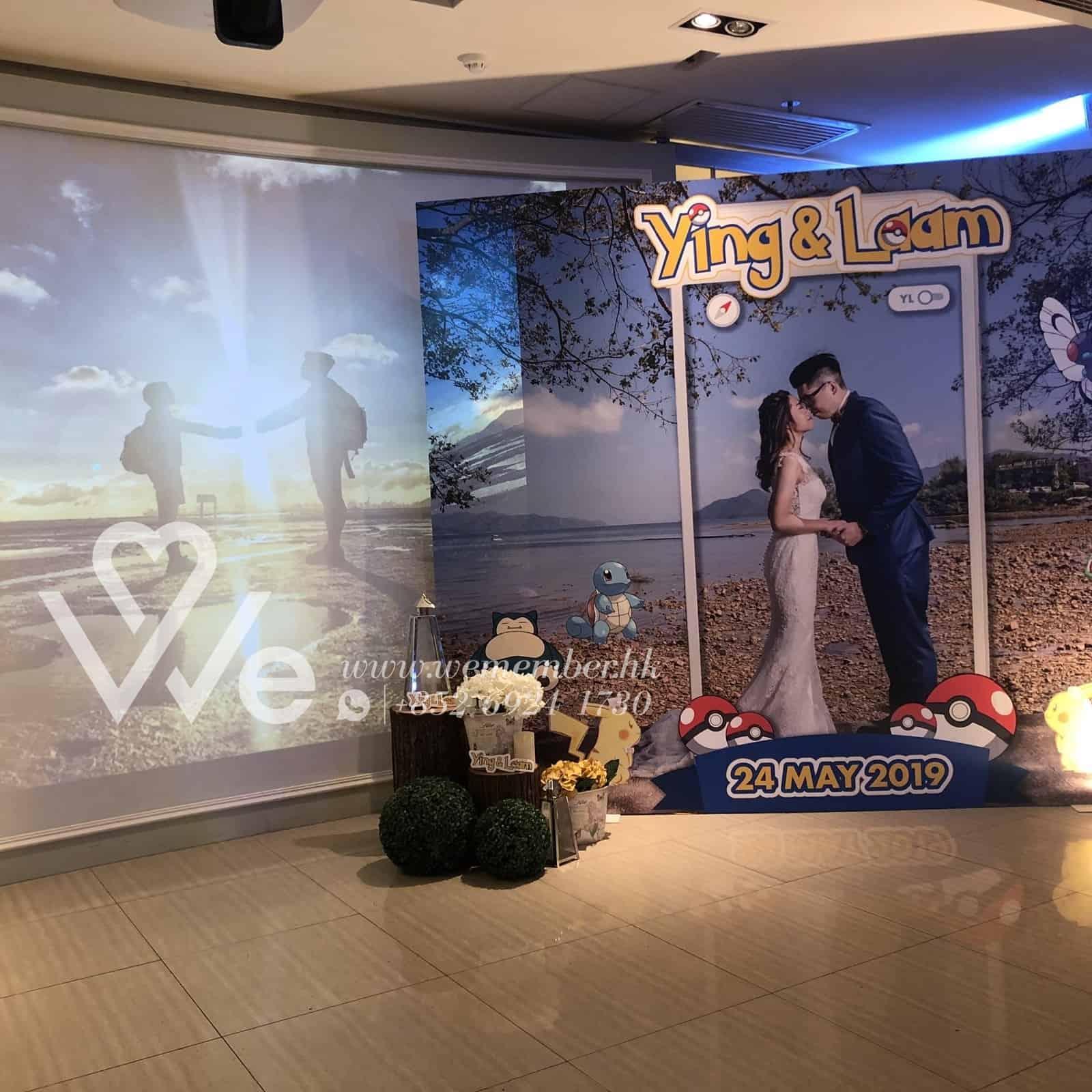 YingLaamWedding