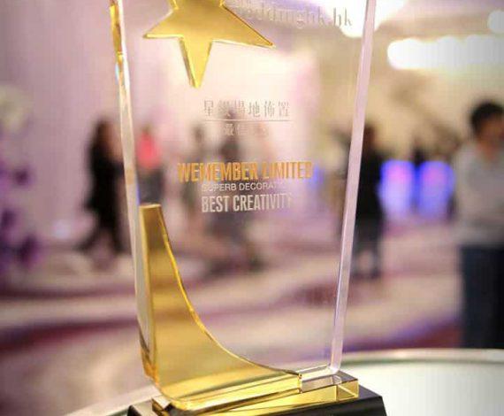 Award_2019_02